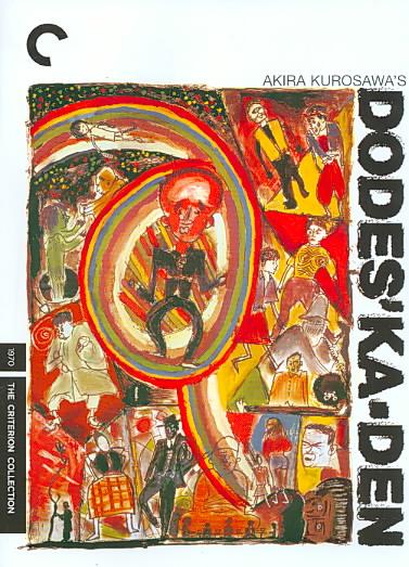 DODES KA DEN BY KUROSAWA,AKIRA (DVD)